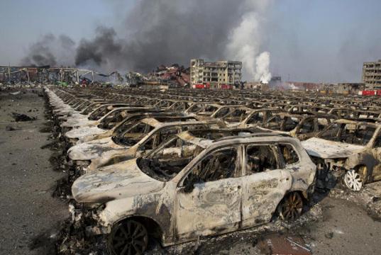 Tianjin_china_explosion_logo2